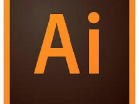 Adobe Illustrator 2020(24.2.0.490) 破解版